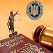 Юридические услуги в сфере финансового права фото