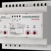 Ограничитель мощности ОМ-630 5/50 кВт фото