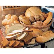 Хлеб изделия хлебобулочные