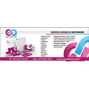 Рекламное агентство «ExpresDesign»Дизайн консультации производство печатной наружной рекламы сувениров. фото