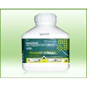 Инсектицид Avaunt SC фото