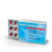Prostamol Uno фото