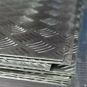 Алюминиевый лист рифленый от 1,2 до 4мм, резка в размер. Гладкий лист от 0,5 мм. Доставка по всей области. Арт-606 фото