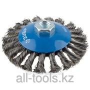 Щетка Зубр Эксперт коническая для УШМ, плетеные пучки стальной проволоки 0,5мм, 125мм/М14 Код:35269-125_z01 фото