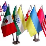 Цветная печать на флагах разных размеров. фото