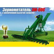 Зернометатель ЗМ-60С