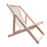 Стул-шезлонг деревянный Хедвиг фото
