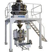 технологическое оборудование для микробиологического исследования фото