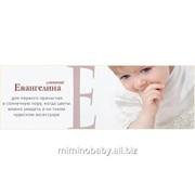 Романтичный слюнявчик для новорожденной девочки Ева фото