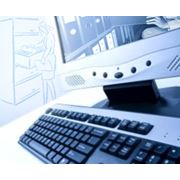Обеспечение программное Microinvest Архиватор Pro фото