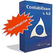 Contabilizare 4.0: Производственное предприятие фото