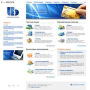 Сайт корпоративный в Молдове фото