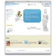Разработан сайт для клиники фото