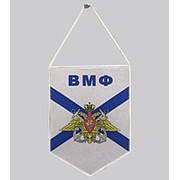 Вымпел средний ВМФ ОРЕЛ Андреевский флаг фото
