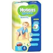 Трусики Huggies мальчики 4 (9-14 кг), 52 шт фото