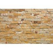 Болгарский сланец (гнейс): лапша плитка рваный камень фото