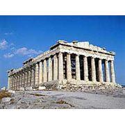 Греческий университет фото