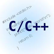 Курсы C++ фото