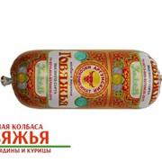 Колбаса вареная «Говяжья» в/с фото
