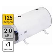 Навесной горизонтальный комбинированный водонагреватель Drazice OKCV 125 фото