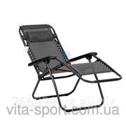 Садовое кресло лежак шезлонг Gravity Tytan фото