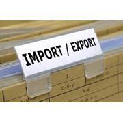 Поиск и доставка товаров из Китая без посредников фото