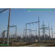 Проектирование линий электропередач фото