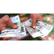 Оформление финансовой гарантии по Украине фото