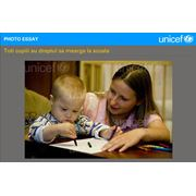 Благотворительный фонд Unicef фото