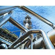 Проектирование комплексов газоснабжения