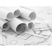 Инженерно-технические разработки по строительству зданий фото