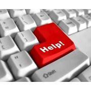 Юридические услуги онлайн фото