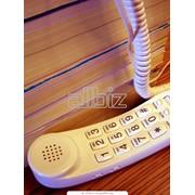 Услуги по телефонии фото