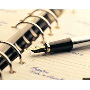 Юридическое консультирование и правовая защита: фото