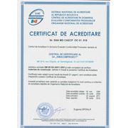 Сертификация строительных материалов изделий и конструкций в заявленной области фото