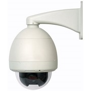 Поворотная IP-камера Netvision DG871 H.264, 1.3 мп, 18x zoom фото