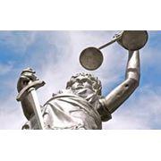 Международное коммерческое право и ВТО фото
