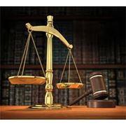 Услуги по юридической информации/ Services Juridiques фото