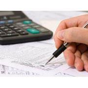 Налоговое право фото