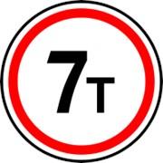 Дорожный знак Ограничение массы Пленка А комм.900 мм фото