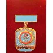 Медали, значки фото