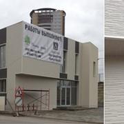 Фасадные панели Коношима фото