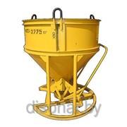 Бункер (бадья) для бетона неповоротный БН1,6 фото