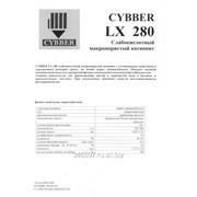 Катионит CYBBER LX-280 фото