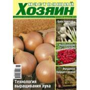 Подписка на журналы в Российской Федерации. фото