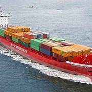 Грузовые контейнерные перевозки фото