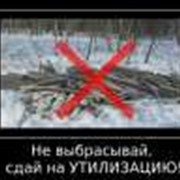 Утилизация химических продуктов коксования Мариуполь фото