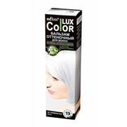 Оттеночный бальзам для волос COLOR LUX тон 19 Серебристый фото