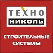 продукция компании Технониколь фото