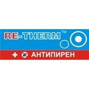 Покрытие теплоизоляционное жидкое керамическое «RE-THERM + АНТИПИРЕН» фото
